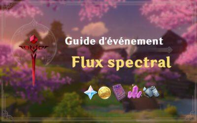 Guide de l'événement «Flux spectral»